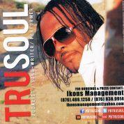 Trusoul